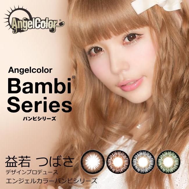 AngelcolorBambiSeries