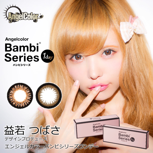 AngelcolorBambiSeries1day