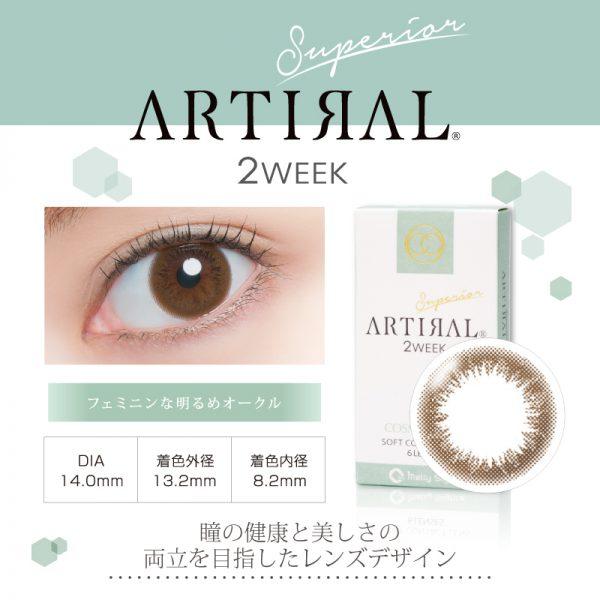 ARSP-Ochre