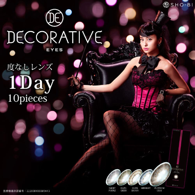 Decorative Eyes 1Day