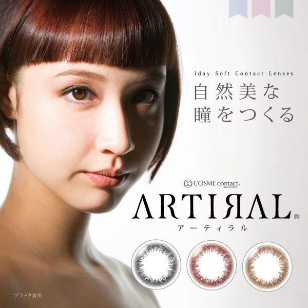 AR-Brown