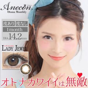 MC-AC-LJ