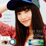 NS1RC-BL