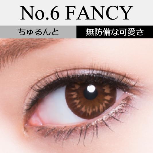 PA-FANCY