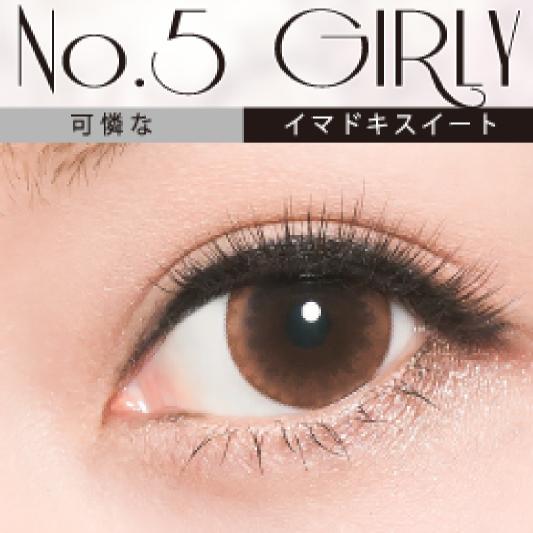 PA-GIRLY-30