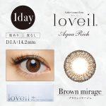 loveil-BM-10