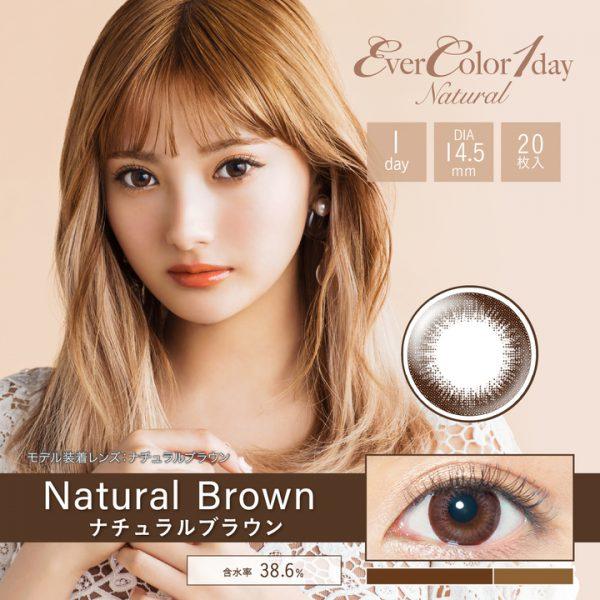 EC1N-NBR