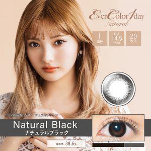 EC1N-NBL