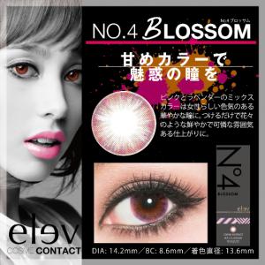 elev-04BS-30