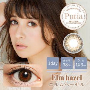 Putia-EH-30