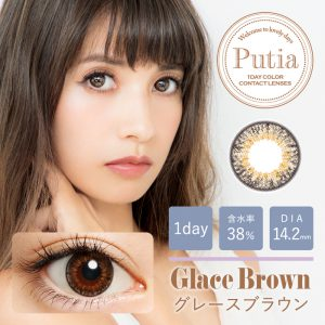 Putia-GB-10
