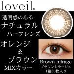 loveil-BM-30