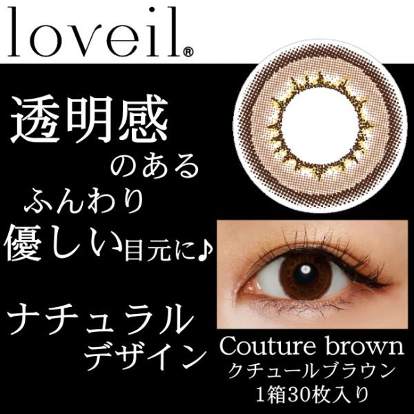 loveil-CB-30