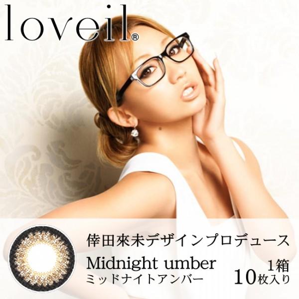 loveil-MU-10