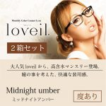 loveil-m2