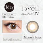 loveil-MB-10