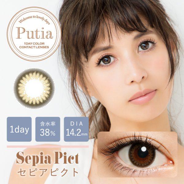 Putia-SP-30