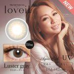 loveil-LG-10