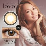 loveil-SB-10