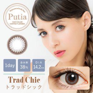 Putia-TC-30